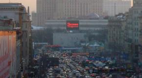 Un film pour adultes diffusé en plein Moscou !